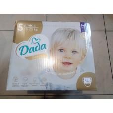 Подгузники Dada Extra Care Junior 5 (12-25 кг) 42 шт.