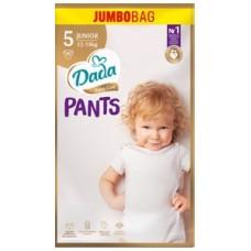 Подгузники-трусики Dada Extra Care Pants 5 Junior (12-18кг) 60шт
