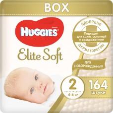 Подгузники Huggies Elite Soft Box 2 (3-6 кг) 164 шт