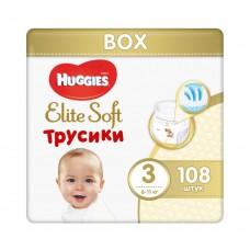 Трусики-подгузники Huggies Elite Soft Box M 3 (6-11кг) 108шт
