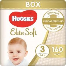 Подгузники Huggies Elite Soft Box 3 (5-9 кг) 160 шт