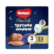 Подгузники-трусики Huggies Elite Soft Overnites 3 (6-11 кг) 23шт