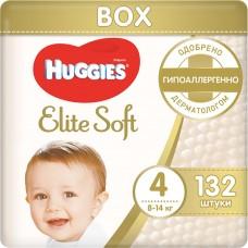 Подгузники Huggies Elite Soft Box 4 (8-14 кг) 132 шт