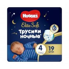 Подгузники-трусики Huggies Elite Soft Overnites 4 (9-14 кг) 19шт