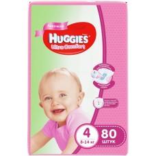 Huggies Ultra Comfort 4 (8-14кг) для девочек 80 шт.