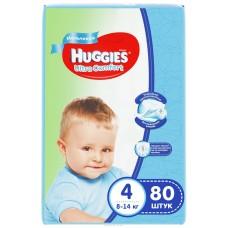Huggies Ultra Comfort 4 (8-14кг) для мальчиков 80 шт.