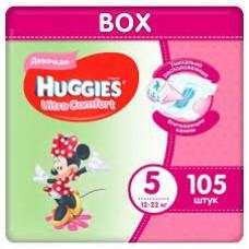 Huggies Ultra Comfort 5 (12-22кг) для девочек 105 шт.