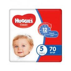 Подгузники Huggies Classic 5 (11-25кг) 70 шт.