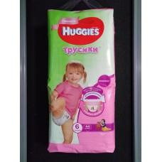 Подгузники-трусики Huggies Mega Girl 6 (16-22кг) 44шт