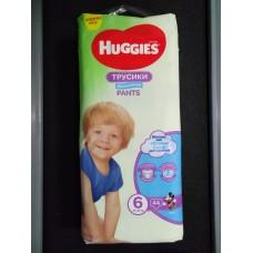 Подгузники-трусики Huggies Mega Boy 6 (16-22кг) 44шт