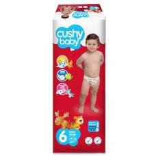 Подгузники Cushy Baby Extra Large 6 (15+ кг) 38 шт.