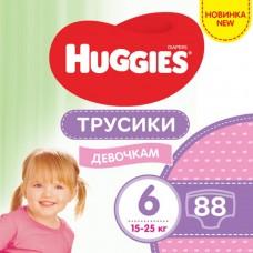 Подгузники-трусики Huggies Ultra Comfort Box 6 Girl (16-22кг) 88шт