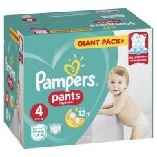 Подгузники-трусики Pampers Pants Maxi 4 (9-15 кг) - 72 шт.