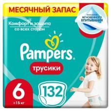 Подгузники-трусики Pampers Pants Extra Large 6 (15+ кг) 132шт.