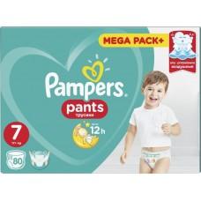 Подгузники-трусики Pampers Pants 7 (17+ кг) 80 шт
